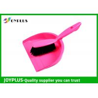 Buy cheap Floor Cleaning Products Dustpan Brush Set Graceful Shape Various Colors Available from wholesalers
