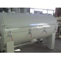 Buy cheap Squeeze water machine from wholesalers