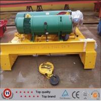 Wholesale Double Girder Electric LH Model Overhead Crane Hoist Trolley from china suppliers