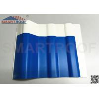 Durable UPVC Material Plastic Roofing Panels Various Thickness Different Hardness Manufactures
