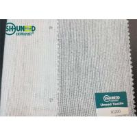 Buy cheap White Brushed Woven Interlining With PA High Bonding Strength For Overcoat from wholesalers