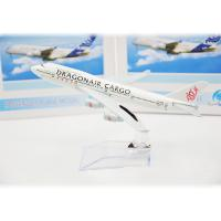 Buy cheap Asian Dragon Air Cargo Stand Scale Model Airplanes  , Child Gift Resin Airplane Model Kits from wholesalers
