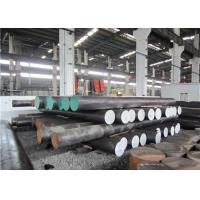 Buy cheap Long Spring Steel Bar , Forged Round Bar 130 - 1600mm ASTM 8620 / EN 21NiCrMo2 1.6523 from wholesalers