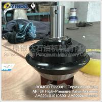 Wholesale F2200HL Triplex Mud Pump API 8# High Pressure Valve Assembly AH220101010500 from china suppliers