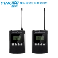 Wholesale Ear Hanging Wireless Interpreter Equipment 008A For Scenic Spots from china suppliers