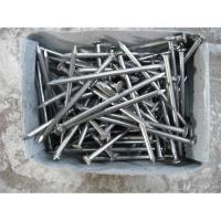 Common nail Manufactures