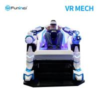 China 0.7KW 9D Game Machine 220v One Player VR Mech Simulator Teamed Up Vr Fighting on sale