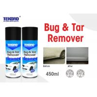 Wholesale Efficient Bug & Tar Remover , Automotive Spray Cleaner For Cleaning Bird Droppings from china suppliers