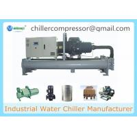 Buy cheap Concrete Cooling Application Water Cooled Chiller In Sri Lanka from wholesalers