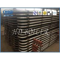 Buy cheap Customized Nickel Base Superheater And Reheater Heat Exchange Part With Shield from wholesalers