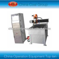 Buy cheap Light Marble Engraving Machine ZM-6090 from wholesalers