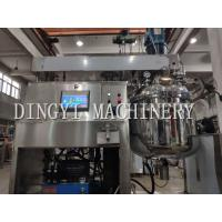 Buy cheap Emulsifier Cosmetic Manufacturing Equipment , Automatic Ointment Manufacturing Plant from wholesalers