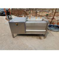 Buy cheap Stainless Steel Fruit Washing Machine For Industry High Speed 1.5kw Power product