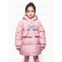 Buy cheap Kids Clothes Safety High Quality Outdoor Girls Long Coat Hot Fashion Winter Thick Duck Down Jacket from wholesalers