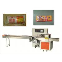 Certified high quality packing machine for snack food eggroll pie Manufactures
