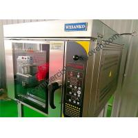 Buy cheap Restaurant SS 304 Bakery Steam Oven , Conventional Oven For Baking Cakes from wholesalers