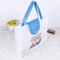 Buy cheap Collapsible Recycle Foldable Shopping Bag / Blue Folding Grocery Bags from wholesalers