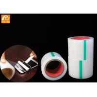 Buy cheap 55mm - 90mm Width PE Film Tape RITIAN LCD Screen Glass Protective Adhesive from wholesalers