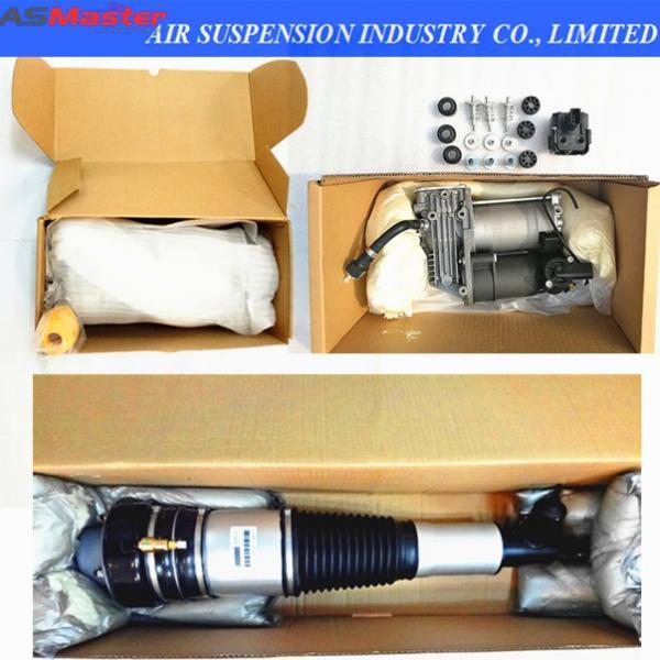 suspension system (2).jpg