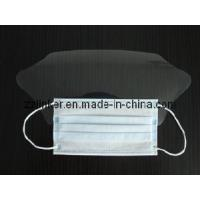 Wholesale Surgical Face Mask from china suppliers