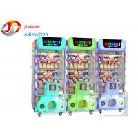 Buy cheap Crazy Toy 3 Vending Arcade Prize Machines Beautiful Led Lighting 1 Player product
