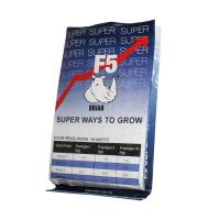 Buy cheap Waterproof Laminated Biaxially Oriented Polypropylene Bags For Food Packaging from wholesalers