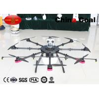 China Supplier New Product 15kg 8 Axle Agriculture UAV Drone For Sale Manufactures