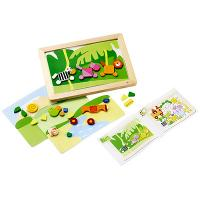 Wholesale Paper Magnetic Puzzle from china suppliers