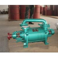 2BEC52 Water Ring Vacuum Pump