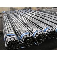 Buy cheap API 5l b line pipe seamless carbon steel pipe and tube from wholesalers