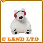 Buy cheap plush Christmas polar bear from wholesalers