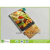 Buy cheap Resistive Touch Screen LCD Display 2.4 Inch 240x320 With MCU 8 / 16 Bit product