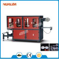 Wholesale HLD-420L Plastic Lid Making Machine For Paper Cup from china suppliers
