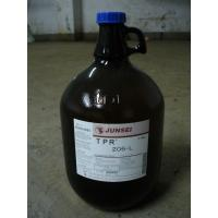 Buy cheap TPR 206 for mould texturing/3.785L mold texturing agent from wholesalers