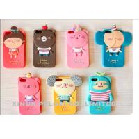 Buy cheap Fashionable Soft Clear Mobile Phone Covers Various Colors Customized Design from wholesalers