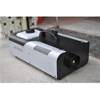 Buy cheap Disinfectant Portable Fog Machine , Handheld Fog Machine Intelligent Temperature product