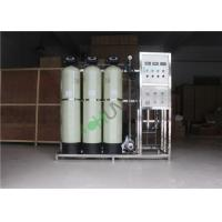 Buy cheap Commercial RO Water Treatment Plant System Pure Drinking Water Filter Plant from wholesalers