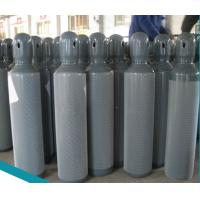 Buy cheap Ultra Pure Liquid Gases , 1 Butylene C4H8 Gas Organic Chemical Compound from wholesalers