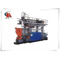 Buy cheap 5 Liter Plastic Bottle Molding Machine 200 - 600 BPH Outout Compact Design from wholesalers