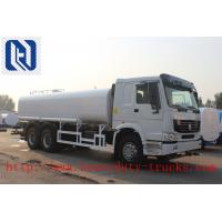 Buy cheap ADR Standard Aluminum  Semi Trailer Trucks 42000L With Air Suspension from wholesalers