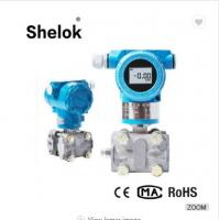 Buy cheap Smart Differential Pressure Transmitters, Pressure Transducer Sensors from wholesalers
