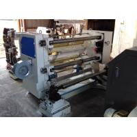Buy cheap 4.5kw Plastic Film Slitting Machine Easy Operate High Precision from wholesalers