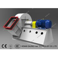 Buy cheap Energy Saving Centrifugal Ventilation Fans Fluidized Bed Boiler Building from wholesalers