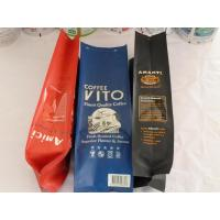 Buy cheap retort pouch & aluminum foil bag cooking bag / accept custom printed/ china factory supplier from wholesalers