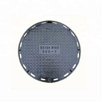 China prices of manhole cover in the philippines,electrical power manhole cover with double seal on sale