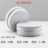 Buy cheap 50G Factory aluminum jar butter tin screw Metal aluminum jar 58*22MM Small Jar from wholesalers