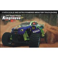 Buy cheap 1:16th Sacle Niro gas power Monster Truck from wholesalers