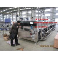 Buy cheap bottle pasteurizer from wholesalers