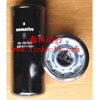 Wholesale Japan,KOMATSU Diesel engine parts, KOMATS OIL FILTERS,600-211-1231 from china suppliers