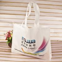 Buy cheap Luxury Ersonalized Retail Non Woven Shopping Bag With Logo For Clothes Shop from wholesalers